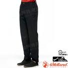 Wildland荒野 0A81302-54黑色 男日本紗彈性抗UV長褲 防曬排汗褲/輕薄上班褲/透氣運動褲/休閒褲