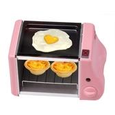 宿舍神器超萌新奇特送人好禮物可愛迷你小烤箱早餐機 麥琪精品屋