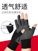 工作手套 手套帶膠勞保耐磨工作干活薄款塑膠彈力尼龍防滑工業搬運勞動透氣 瑪麗蘇