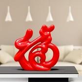 擺件 創意擺件家居飾品酒柜辦公室裝飾品客廳臥室陶瓷結婚禮物福