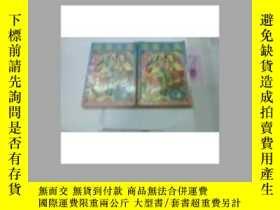 二手書博民逛書店.金龍玉鳳罕見上 下(全二冊)Y192819 古龍 花山文藝出版
