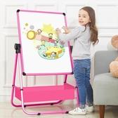 兒童畫板可升降支架式小黑板家用雙面磁性igo