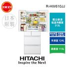 大容量607L 獨立鎖濕低溫冷藏室 真空睡眠冰溫室 蔬果保鮮室 即鮮冷凍盤 超1級節能 日本原裝進口
