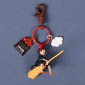 宮崎駿魔女宅急便鑰匙扣女款韓國可愛創意琪琪公仔鑰匙錬包包掛件 黛尼時尚精品