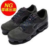 【US4.5-NG出清】Nike Air Vapormax GS 灰 藍 兩腳氣墊刮傷 大氣墊 舒適緩震 運動鞋 女鞋 大童鞋【PUMP306】