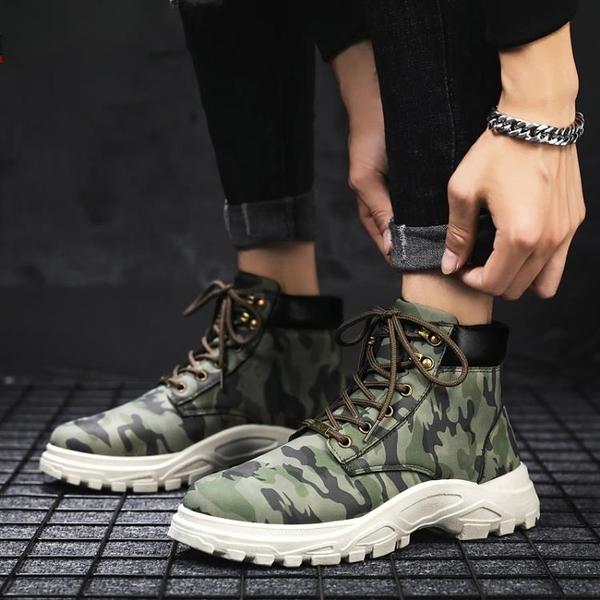 快速出貨 迷彩馬丁靴男作戰軍靴短靴秋季 沙漠靴子男韓版高幫潮鞋工裝鞋