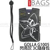 GOLLA G1005 閃亮灰 3C隨身包 ~出清特價~ (非盒裝 永準公司貨) Shine Gray 相機袋 手機套