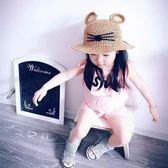 造型帽兒童春夏季童帽貓咪造型兒童草帽太陽帽潮男童女童遮陽帽寶寶帽子 嬡孕哺