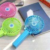 pony usb風扇迷你靜音可充電便攜式手持小電風扇學生臥室床上電扇梗豆物語
