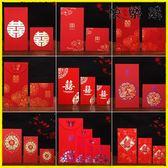 紅包袋 創意喜字紅包袋婚禮婚慶用品萬元利是封塞門大小紅包