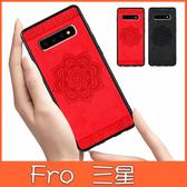 三星 Note10 Note10+ Note9 S10 S10+ S10e S9 S9 Plus 圖騰手機殼 手機殼 全包邊 可掛繩 保護殼