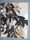 【書寶二手書T2/收藏_QEK】泓盛2011春季拍賣會_中國書畫(二)_2011/6/25