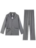 男士睡衣 長袖睡衣棉質男士家居服青少年寬鬆大碼加大加肥秋季套裝【免運直出】