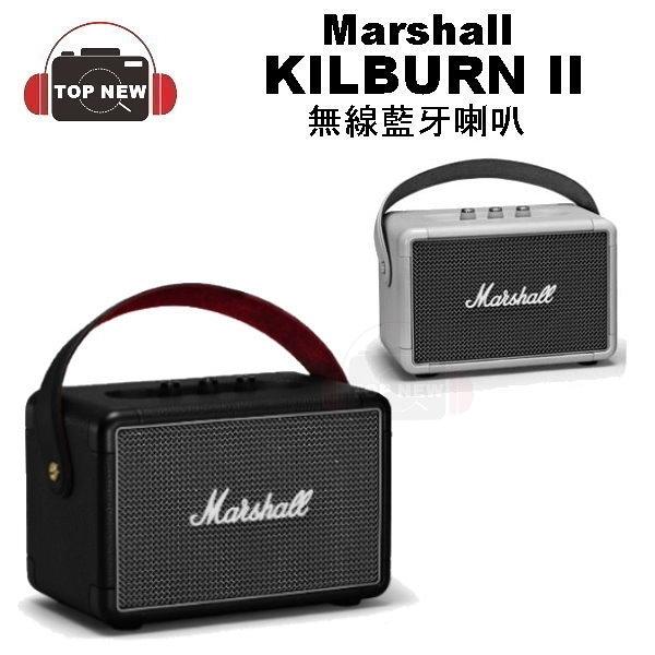 Marshall 馬歇爾 無線藍牙喇叭 KILBURN II 全新二代款 防水 藍牙 喇叭 音箱 公司貨