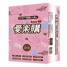 愛樂購 抽取式衛生紙(100抽X6包x12串)/箱