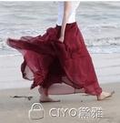 大擺半身裙歐美拖地新款顯瘦夏季秀雪紡半身長裙錦絲 ciyo黛雅