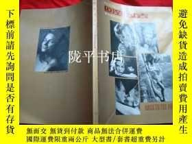 二手書博民逛書店回到過去罕見世界電影明星影集Y21959 首屆金雞百花電影節獎