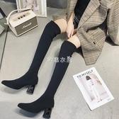 新款秋冬季粗跟高筒靴女靴子過膝靴高跟長筒靴瘦瘦靴彈力長靴 交換禮物