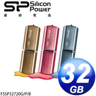 廣穎 Silicon Power LuxMini 720 32GB 時尚隨身