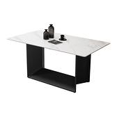 洛克5.3尺岩板餐桌(21HY2/B404-01)/H&D東稻家居