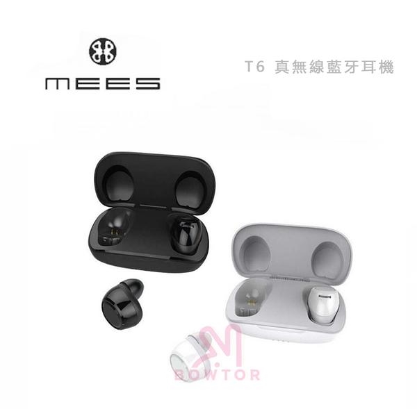 光華商場。包你個頭【MEES】T6 無線藍牙 耳機 快速連線 降噪通話 公司貨(一年保固)