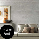 工業風水泥牆 灰色牆 混凝土紋壁紙 清水...