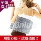 三樂事 暖暖熱敷柔毛墊30x60cm (大-MHP811) SP1212【免運直出】