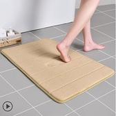 地墊門墊進門腳墊家用臥室地毯廚房浴室吸水防滑墊門口衛生間墊子ATF 艾瑞斯居家生活