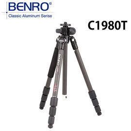 BENRO C1980T 碳纖維三腳架 多功能系列腳架 低角度拍攝 四節 (勝興公司貨)