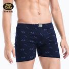 瑪榭。Men's 男性舒適針織純棉印花個性平口四角褲-丈色(圖案隨機) MM-51641