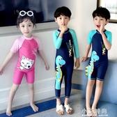 兒童泳衣男童女童連身中大童小童長短袖沙灘男孩寶寶可愛泳衣【小艾新品】