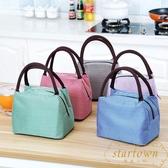 【兩個裝】便當包飯盒包便當盒帆布保溫帶飯的手提袋【繁星小鎮】