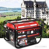 汽油發電機 3kw小型家用單相煤氣雙用220V  hh3747『科炫3C』TW
