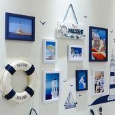 創意客廳地中海風格墻飾臥室墻壁掛飾餐廳墻面掛件房間墻上裝飾品 LR3286【VIKI菈菈】TW