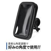 iphone 7 6 6s plus Sony Xperia xz xa x AXIS-Z 支架勁豪防水套皮套支架機車架