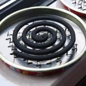 蚊香盒【10個裝】不銹鋼蚊香架蚊香盤托蚊香盤接灰盤蚊香支架托盤蚊香盒 喵小姐