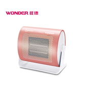 WONDER旺德 陶瓷電暖器
