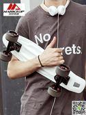 智慧滑板瑪克拓普小魚板香蕉板初學者青少年抖音滑板兒童 成人四輪滑板車 igo摩可美家