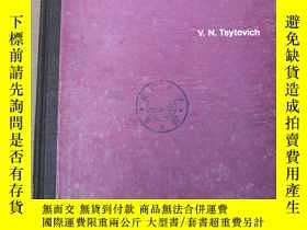 二手書博民逛書店theory罕見of turbulent plasma ,(H4