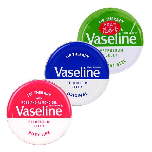 【草本美學】Vaseline凡士林 護唇膏 圓罐