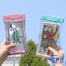 2個裝 手機防水袋可觸屏可愛卡通游泳密封袋【英賽德3C數碼館】