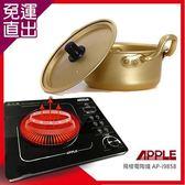 APPLE 蘋果 x韓國 觸控式飛梭電陶爐+20cm泡麵鍋AP-i9858_PA21【免運直出】