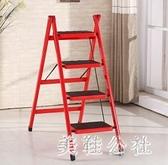 實梯凳家用多功能折疊樓梯椅凳子兩用室內登高三步小梯子臺階凳 aj6260『美鞋公社』