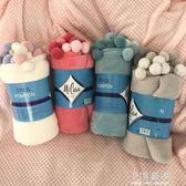 外貿法蘭絨球球毯可愛ins風午睡毯沙發毯超柔單人毯嬰兒毯拍照毯『小淇嚴選』