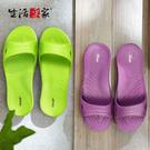 優雅款6雙入(綠XL紫M、L各2) 生活采家 輕量EVA防滑ifun室內拖鞋 鞋底加厚彈力緩衝#99461