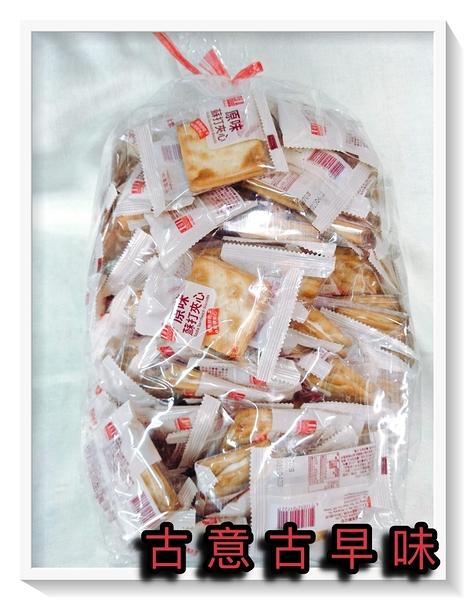古意古早味 原味蘇打夾心餅乾 (3000公克/每包18公克) 懷舊零食 全素 安堡 原味蘇打餅 餅乾