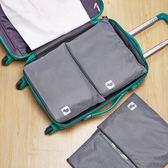 旅行收納袋 行李箱收納 褲子防皺袋 旅行包 【SV5252】快樂生活網