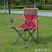 摺疊椅子戶外便攜式沙灘椅 鋁合金扶手椅 野營燒烤靠椅釣魚椅凳子 NMS蘿莉小腳ㄚ