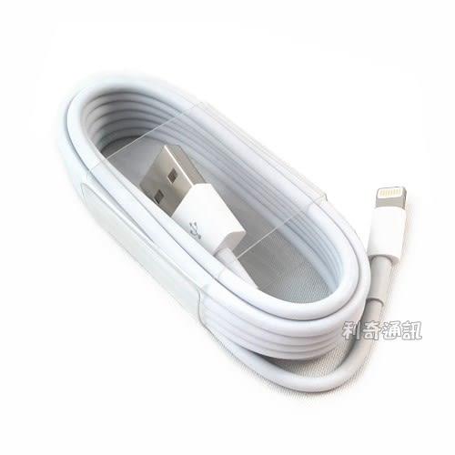 Apple 原廠傳輸線(2M) iPhone 5/5S/5C/6/6S/6/7/8 Plus,X,iPad mini,iPad 4