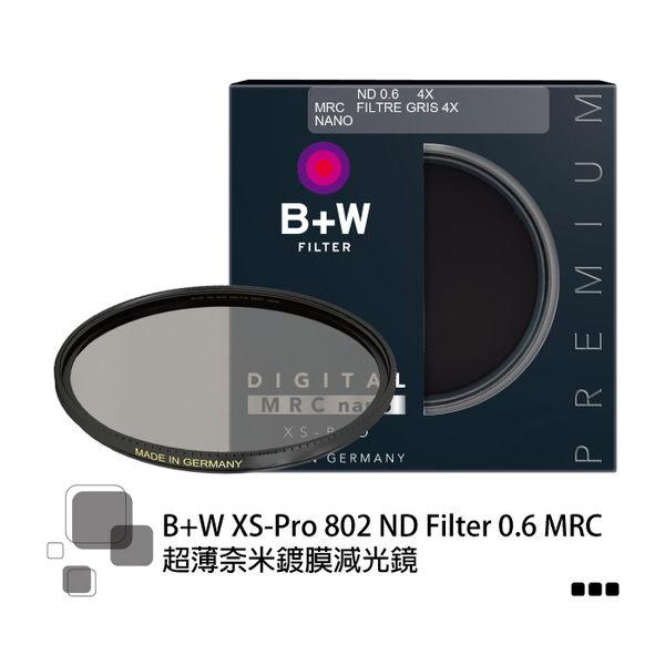 ◎相機專家◎ 送好禮 B+W XS-Pro 60mm 802 ND4 MRC nano 減2格 超薄奈米鍍膜減光鏡 公司貨